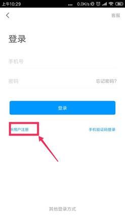 Screenshot_2019-02-27-10-29-30-096_com.chaoxing.m