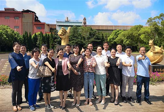 我校教师赴上海总部开展产教融合专题调研