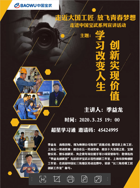 "www.5287.com举办""走近大国工匠 放飞青春梦想""系列宣讲招聘活动"