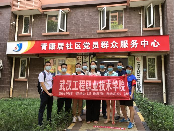 疫情防控|黨員下沈社區工作隊服務核酸檢測現場
